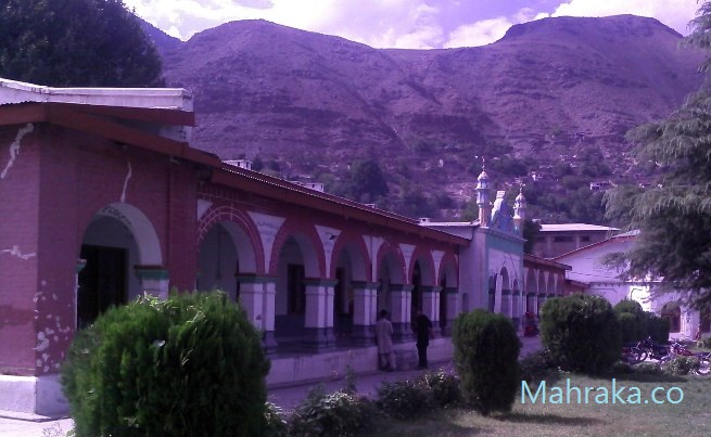 High school Chitral