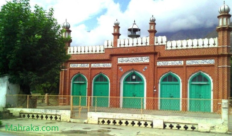 Jang Bazar Mosque in Chitral